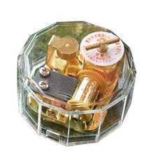 2017 1PCS Music Box Decoration Exquisite Circle Gold Transparent Wind Up Music Box Gift Castle in the Sky Happy Birthday H01