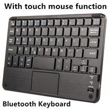Bluetooth Keyboard For Cube T8 Ultimate T8 Plus Tablet PC u27gt super U33GT iwork8 air 8″ Wireless keyboard Android Windows Case