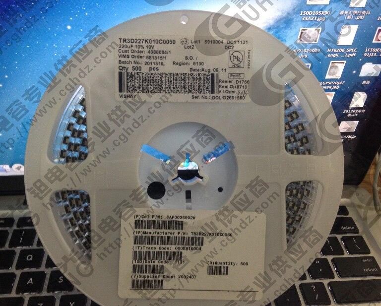 TR3D227K010C0050 VISHAY tantalum capacitors 220uF 10V D Type 7343 Low ESR 50mR