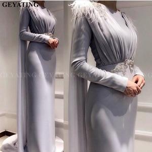 Image 2 - Muzułmańskie długie rękawy różowe arabskie suknie wieczorowe 2020 marokański Kaftan dubaj formalna sukienka z Cape Feather lekka niebieska sukienka na studniówkę
