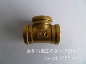 Copper 4-way three-way interface three wire 4 tap three links