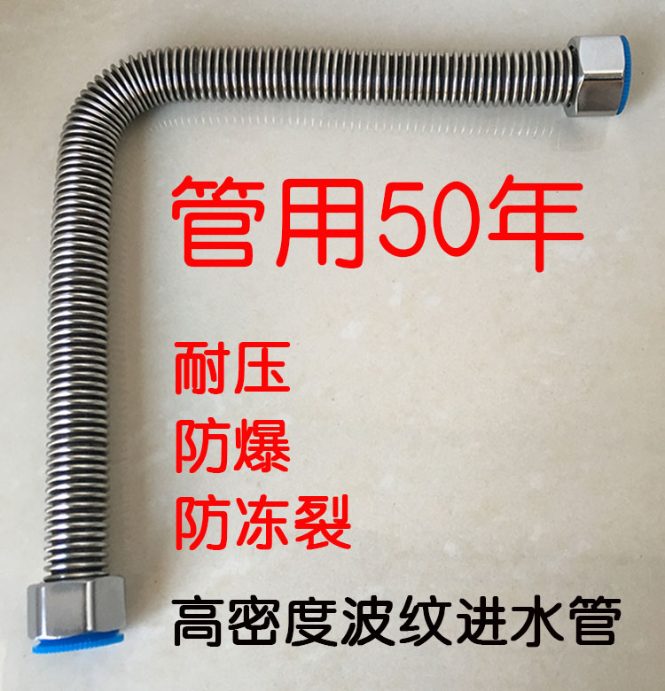 304 Stainless Steel Bellows 4 Points Into The Hot And Cold Water Hose explosion-proof Hoses And Tubs Water
