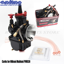Universal 30mm Carbs for PWK30 Mikuni Maikuni Carburetor Parts 100cc to 150cc engine Scooters With Power Jet Motorcycle ATV