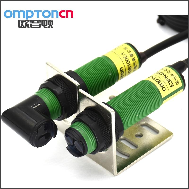 Infrared Photoelectric Sensor Switch DC 12V24VNPNPNONC Detection Of Human Body Car