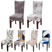 Chaise couvre Spandex taille universelle siège de bureau chaise couvre housses de protection pour fête Banquet mariage housse de chaise