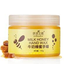 Honey Milk  Hand Wax Hand Mask Whitening Skin Care Mask Exfo