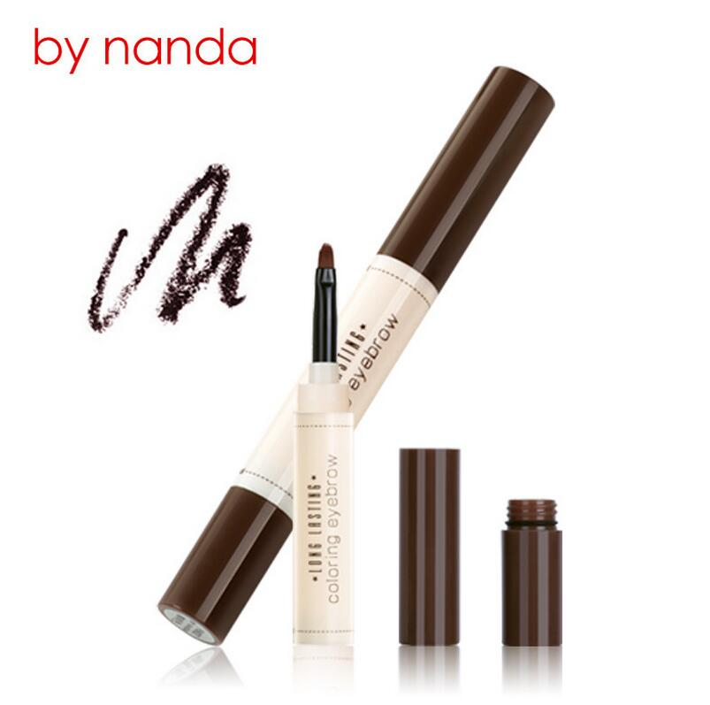 BY NANDA Professional Waterproof Makeup Eyebrow Brush And