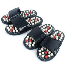 Акупунктурные массажные тапочки; сандалии для мужчин; китайская Акупрессура; медицинская вращающаяся массажер для ног; обувь унисекс