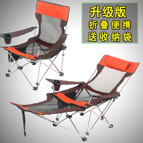 Prime Aluminum Folding Beach Chair Elevated Bed Portable Outdoor Patio Furniture Heavy Duty Lounge For Camping Breathable Material Download Free Architecture Designs Scobabritishbridgeorg