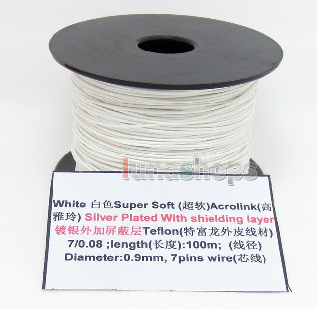 2 color 10m 32AWG Acrolink Silver Plated With Shielding Layer ...