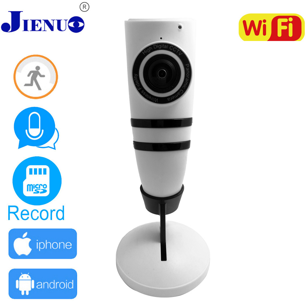 Home security video ip cameras wireless mobile phone view ...