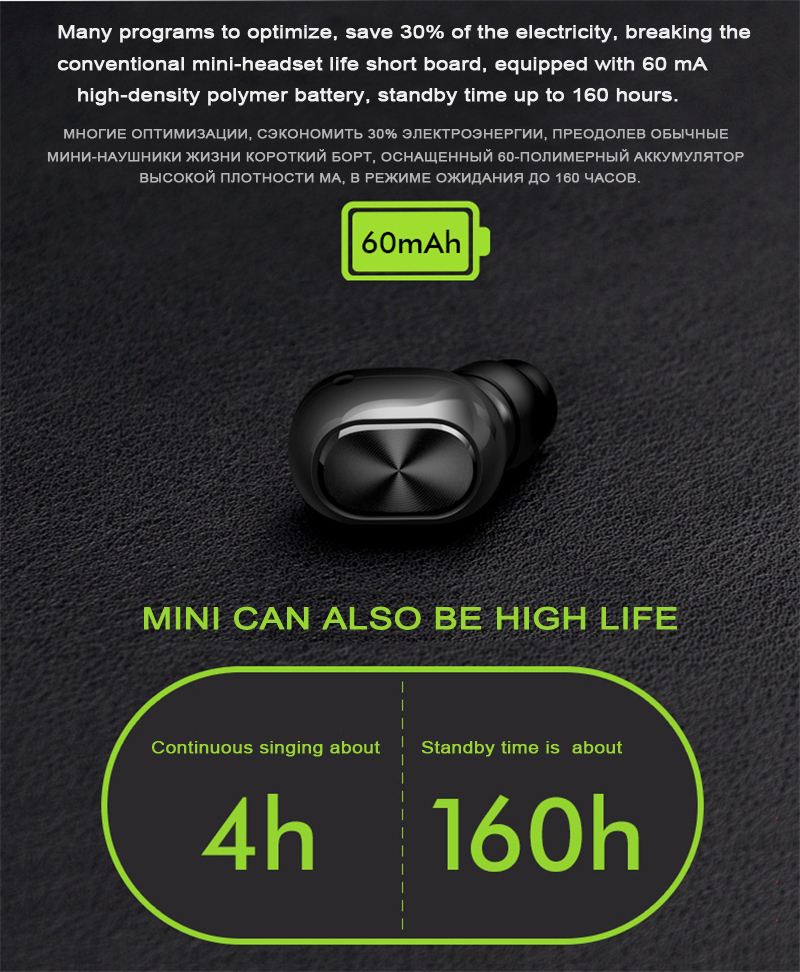 Q1 Q26 K8 Mono Stereo Bluetooth Earphone And Hidden Invisible Earpiece For Phones 7