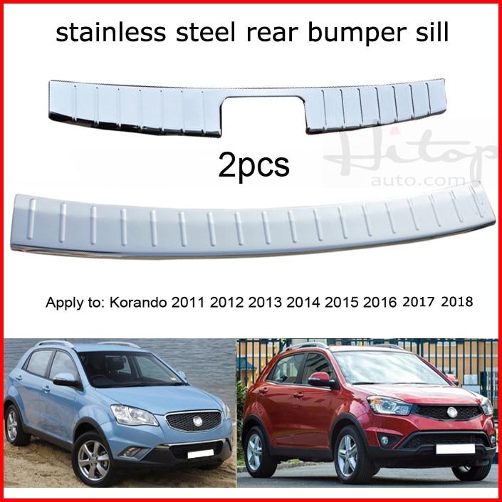 Используется для SsangYong Корандо 2011-2018 нержавеющей стали заднего бампера подоконник протектор задний багажник дверь,1 или 2шт,бесплатная доставка в Азии