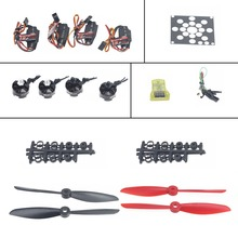 F12065-Q Kit KV2300 Brushless Motor + 12A ESC + Straight Pin Flight Control + FC6x4.5 Propeller DIY Drone Accessories