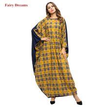 38dd01361 Las mujeres Abaya Turquía Dubai musulmanes Maxi vestido Kaftan turco  islámica Plus tamaño amarillo azul Plaid