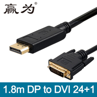 DP To DVI Cable 1 8m DisplayPort Plug To DVI D 24 1 Gold Plated Dual