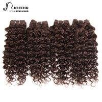 Joedir Brazilian Hair Weave Bundles 100% Human Hair Extension 4 Bundle deals 1 Pack Jerry Curly Hair Color #4 Free Shipping