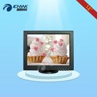 IChawk B120JNV 12 Inch LCD Monitor 12 Inch High Sensitivity 1024x768 VGA Monitor 12 Inch PC
