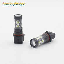Rockeybright 2PCS P13W PSX26W LED fog lamps lights bulb For Mazda CX-5 for BMW X5 E70 0W LED Bulbs canbus Daytime Running Lights