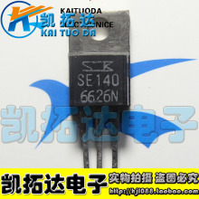 Si  Tai&SH    SE140  integrated circuit