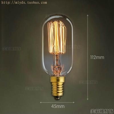 эдисон светильник на алиэкспресс