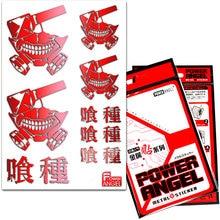PowerAngel Luxury Anime Tokyo Ghoul 3D Metal Stickers For Phone Laptop Car Fridge Decal Sticker DIY
