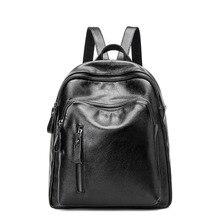 Новые модные брендовые женские натуральная кожа рюкзак женские рюкзаки для девочек-подростков женские сумки с молниями школьная сумка Mochila