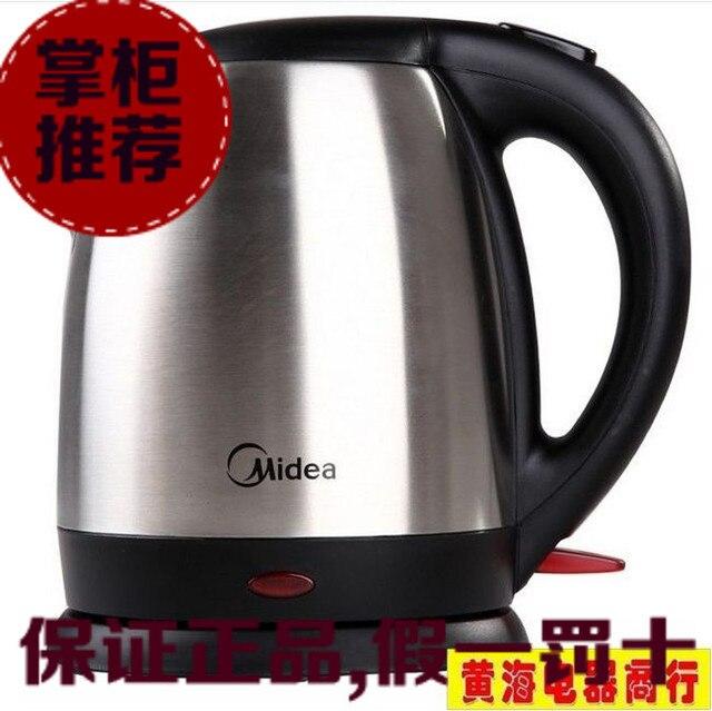 Beauty midea 12s03e1m of beauty stainless steel kettle 1.2l