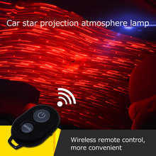 Car Sky Projection Lamp Armrest Box Starlight Atmosphere Mini Roof Starry Remote Control Discoloration