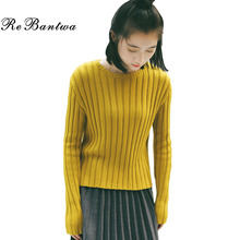 Rebantwa Autumn Knitted Pullovers Women Vertical Striped Style Christmas Sweater Cotton Solid Color Slim Sweaters and Pullover