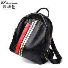 Женщины Рюкзак Лай Чи Шаблон Рюкзак Корейской Моды сумка Дорожная сумка