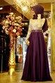 Muçulmano Vestido de Noite Com Manga Comprida Beading Cintura Top Lace A Linha Chiffon Borgonha Arábica Hijab Longo Vestidos de Noite para a Festa