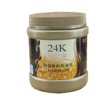 Hair Care 24k active gold hair repair hair mask conditioner moisturizing  cosmetic effects ointment  Hair  Scalp Treatment