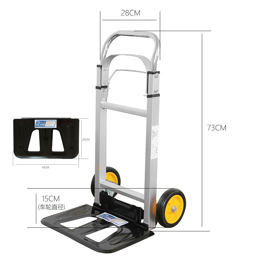HQ TT01 100KGS robuste pliable chariot à main camion en Aluminium chariot à main entrepôt roue brouette Lifter avec roulettes PU - 5