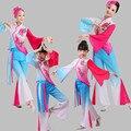 Детская Yangko Танец Костюм Девушка Зонтик Танец Малышей Платья Классический Танец Одежды Китайский Народные Зонтик Танца Костюм 18