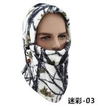 ICESNAKE Motorcycle Face Mask Men Women Windproof Winter Thermal Fleece Ski Balaclava Moto Bike Cycling