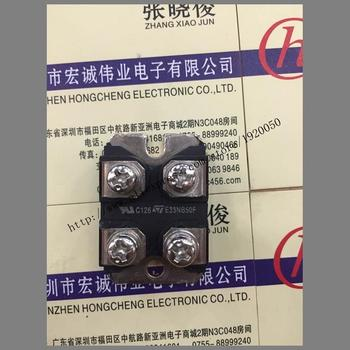 E33NB50F  module Special supply Welcome to order !