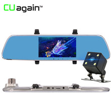 CUagain CU25 Review Mirror DVR G Sensor Motion Car Camera Dual Lens FHD 1080P Detect Parking
