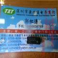 100% novo e Original de 10 pçs/lote CD4070BF3A mergulho