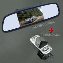 """Kit aparcamiento Con 4.3 """"LCD Monitor Del Espejo + Cámara de Reserva del coche Del Coche Pantalla revertir 170 ángulo de la lente para adaptarse Nissan Qashqai"""