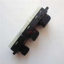 New OEM 25401-EB30B 25401EB30B Power Window Lifter Switch for Nissan Pathfinder R51 Navara King Cab Pickup