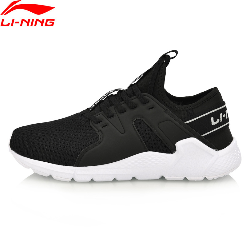 Li Ning Men CARNIVAL Lifestyle Shoes Wearable Light Weight Anti Slippery LiNing Comfort Sport Shoes Sneakers