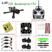 LHI Frame X220mm RC Quadcopter 2204 2300KV Motor and 12A ESC with FS T6 of qav220