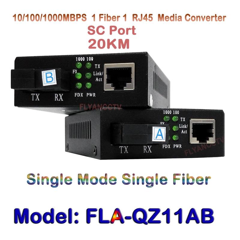ФОТО 1Pair SC port 1CH Fiber 1ch RJ45 Ethernet Fiber Optical Media Converter 10/100/1000Mbps Single Mode Single-Fiber DC5V Power