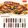 New 50pcs Set DIY Handmade Different Colors Transfer Sheet Colorful Chocolate Painting Print Mat For Cake