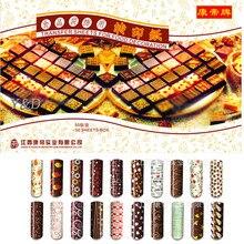 Neue (50 teile/satz) DIY Handgemachten Farben Übertragungsfolie Bunte Schokolade Malerei Drucken Matte Für Kuchen Dekorieren Tools