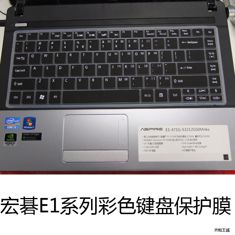 ACER E1-471G WINDOWS 7 64 DRIVER
