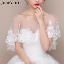 Кружевная Свадебная куртка jaevini с белыми бусинами свадебная