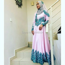 MZY709 pink and blue lace beaded long sleeve lace muslim dress traditional hijab wedding dress bridal gown