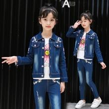 2018 New Girl Denim clothes set Spring Autumn Children Girls Cotton Beauty flower Print Suit Worn Washed Two Piece Set 10Y